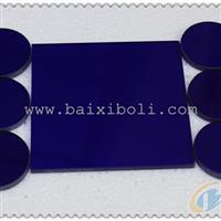 供应钴蓝玻璃、钴玻璃、蓝色钴玻璃、滤光玻璃