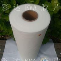 夹层玻璃材料EVA胶片