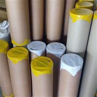 喷砂保护膜/浙江优质喷砂保护膜