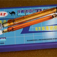 金骆驼玻璃刀