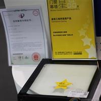 香港福普思水晶硅防火玻璃