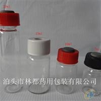 透明中硼硅顶空玻璃瓶