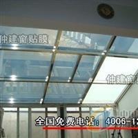 济南隔热膜 建筑玻璃贴膜