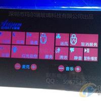 深圳KTV控制板源通弘玻璃