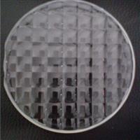 玻璃透镜生产