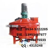 供应玻璃混料机BHL375型