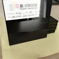纯黑浮法玻璃