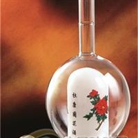 玻璃工艺酒瓶白酒瓶艺术酒瓶