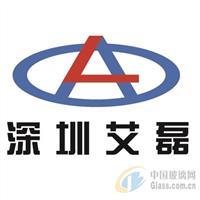 深圳艾磊ERP软件