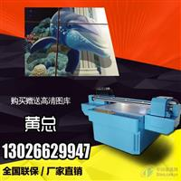 新奇特3D幻彩工艺玻璃印花机