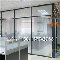 深圳铝合金隔断/玻璃高隔间