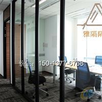办公室玻璃隔断/深圳雅隔工厂价
