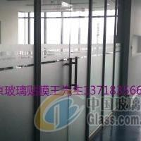 北京办公室腰线装饰条贴膜磨砂膜