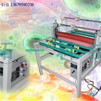 供应玻璃覆膜机 全自动覆膜机