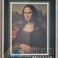 博物馆级别无反光平安彩票pa99.com