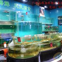 广州海珠区哪里定做海鲜玻璃鱼缸