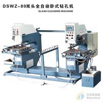 DSWZ-80双头全自动卧式钻孔机、钻孔机供应厂家