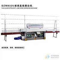DZM9325玻璃直线磨边机-玻璃磨边加工