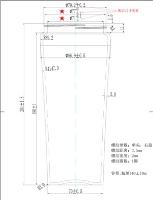 宁波采购-bodog博狗水壶
