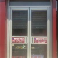 海口肯德基门材料加工 汉堡店门
