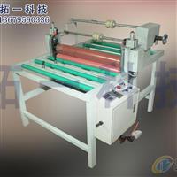平板玻璃覆膜机平台覆膜机