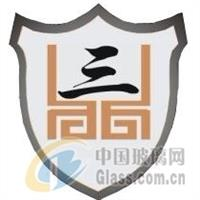 鹤山三鼎专注研制高强度防火玻璃
