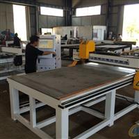 供应三鑫新型玻璃切割机