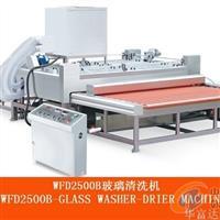 钢化玻璃厂大型清洗机