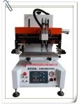 供应2030硅胶垫小型丝印机