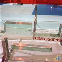超大版钢化玻璃