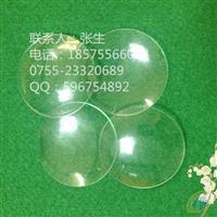 专业加工凸凹钢化玻璃面板