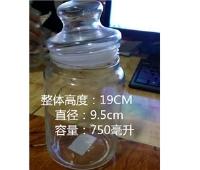徐州采购-玻璃密封罐
