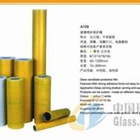 保护膜(玻璃胶纸)