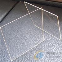 ar玻璃 透过率95%