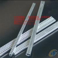 德州高频焊铝条/玻璃间隔条