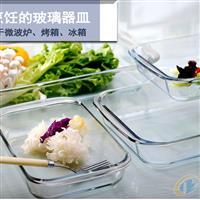 玻璃器皿全自动生产流水线