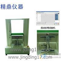 玻璃盖板抗弯曲试验机 检测仪器