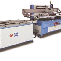 修建玻璃立式丝印机