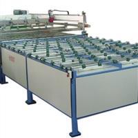 全自动家电玻璃丝网印刷机