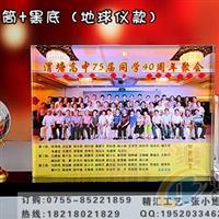 上海同学周年聚会相片纪念品定做