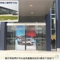 广西自动门厂家价格批发销售
