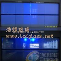 调光玻璃 门窗隔断 智能玻璃