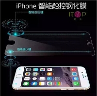 广州采购-智能钢化玻璃膜