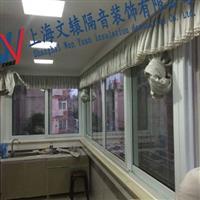 醴陵市隔音窗安装 专业隔音玻璃门窗定制