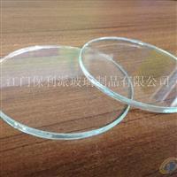 超白玻璃 灯具玻璃