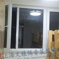 长沙卧室隔音窗 家庭隔音窗
