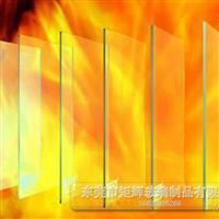 供应10MM防火玻璃_防火玻璃