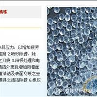 供应杭州通宝pt游戏平台_百乐森林舞会网络版_飞禽走兽大白鲨游戏下载