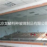 防爆型波音电游_腾博会官网t68 ph_腾博会pt客户端下载