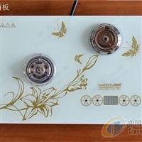 惠州赛德供应-丝网印刷玻璃油墨